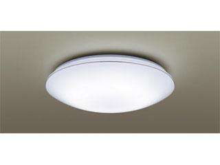 Panasonic/パナソニック LSEB1099 LED(昼光色~電球色)シーリングライト クローム仕上【~12畳】リモコン付