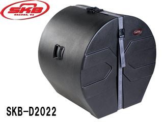 SKB SKB-D2022 バスドラムケース 【22×20】
