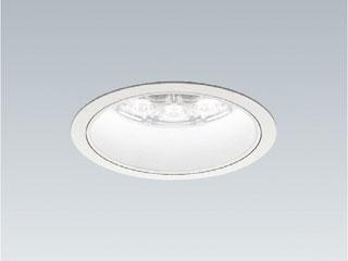 ENDO/遠藤照明 ERD2155W-S ベースダウンライト 白コーン 【広角配光】【温白色】【Smart LEDZ】【Rs-9】