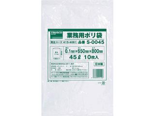 TRUSCO トラスコ中山 倉庫 業務用ポリ袋0.1×45L S-0045 人気の製品 10枚入