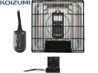 KOIZUMI/小泉成器 KHH-6180 コタツ用ヒーターユニット<600W>
