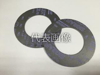 Matex/ジャパンマテックス 【HOCHDRUCK-Pro】高圧蒸気用膨張黒鉛ガスケット 1500-2t-RF-63K-400A(1枚)