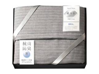 素材の匠 5重ガーゼケット(抗菌防臭加工)  MFK-81250