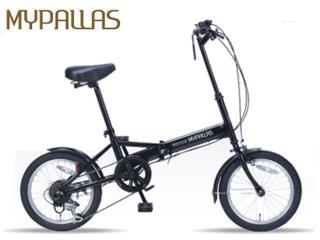 MyPallas/マイパラス M-102 折畳み自転車 6SP 【16インチ】 (ブラック) メーカー直送品のため【単品購入のみ】【クレジット決済のみ】 【北海道・沖縄・九州・四国・離島不可】【日時指定不可】商品になります。