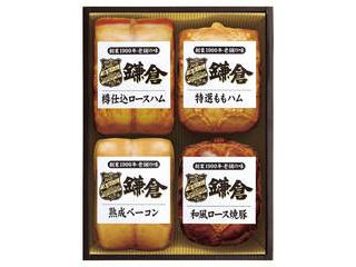 鎌倉ハム富岡商会 老舗の味ギフト KAS-110