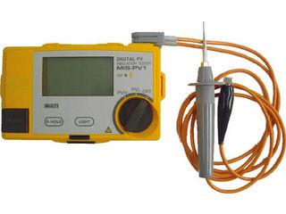 MULTI/マルチ計測器 太陽電池パネル対応絶縁抵抗計 MIS-PV1