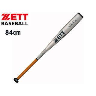 ZETT/ゼット BAT11784-1300 硬式アルミバット NEOSTATUS(ネオステイタス) 【84cm】 (シルバー)