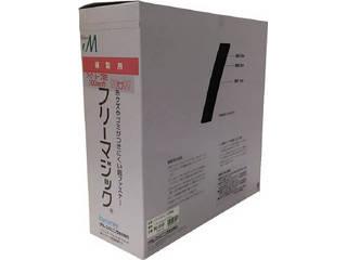 yutaka/ユタカメイク フリーマジック切売り箱 100mm×25m ブラック PG-556F