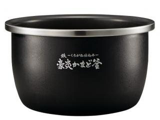 ZOJIRUSHI/象印 圧力IH炊飯ジャー なべ  B534(色柄6B)