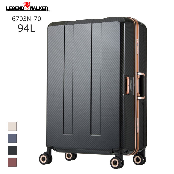 LEGEND WALKER/レジェンドウォーカー *6703N-70 重量チェッカー フレーム スーツケース (94L/ブラックカーボン) 【沖縄県はお届け不可】