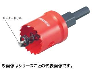 TRUSCO/トラスコ中山 TSLホールカッター 115mm/TSL-115