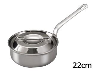 霜龍器物 ステンレス・アルミクラッド プロシード浅型片手鍋 22cm