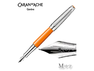 CARAN dACHE/カランダッシュ 【Leman/レマン】バイカラー サフラン 万年筆 M 4799-530