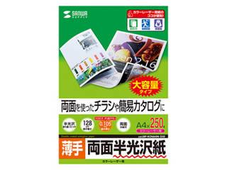 サンワサプライ 【5個セット】サンワサプライ カラーレーザー用半光沢紙・薄手 LBP-KCNA4N-250X5