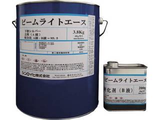 SINLOIHI/シンロイヒ ビームライトエース 下塗りシルバー 4kg 2001KG