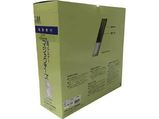 yutaka/ユタカメイク 粘着付マジックテープ切売り箱 A 100mm×25m ブラック PG-556N