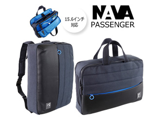 NAVA/ナヴァ Passenger Briefcase 2WAY 【ブルー×ライトブルー】 ブリーフケース/バッグパック バッグ ビジネス 鞄 イタリア バックパック リュック ブリーフケース 仕事