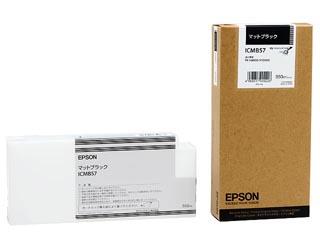 EPSON/エプソン PX-H10000/H8000用インク 350ml マットブラック 納期にお時間がかかる場合があります