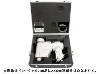 Vixen/ビクセン 89222-8 AXD用アルミケース