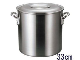 EBM アルミ バリックス 寸胴鍋(磨き仕上げ)33