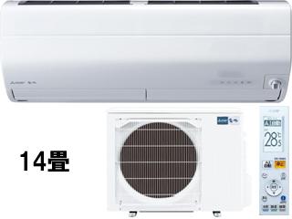 ※設置費別途【大型商品の為時間指定不可】 MITSUBISHI/三菱 MSZ-ZW4020S(W)ルームエアコン霧ケ峰 Zシリーズ ピュアホワイト【200V】 【冷暖房時14畳程度】 【こちらの商品は、東北、関東、信越、北陸、中部、関西以外は配送が出来ませんのでご了承下さいませ。】【m