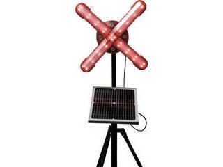 Sendaimeiban/仙台銘板 【代引不可】ネオクロスアロー ソーラー式大型回転灯 三脚付 電源セット 3050850