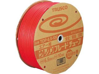 TRUSCO/トラスコ中山 ウレタンブレードチューブ 6.5X10 100m 赤 TOP-6.5-100