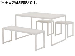 TAKASHO/タカショー 【時間帯指定不可】KFA-11T8 庭座スクエアテーブル (ホワイト)