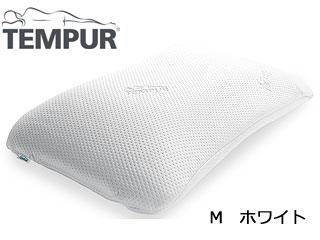 【正規品/メーカー保証付】 TEMPUR/テンピュール シンフォニーピローM ホワイト