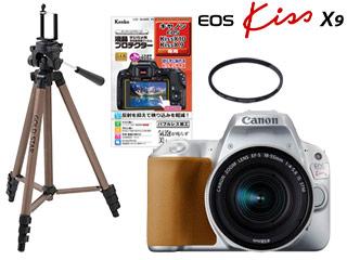 CANON/キヤノン EOS Kiss X9(シルバー)・EF-S18-55 IS STM レンズキット+レンズフィルター+液晶保護フィルム+三脚セット 【kissx9set】