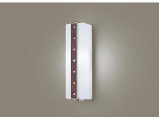 Panasonic/パナソニック LGWC80431LE1 LEDポーチライト ミディアムブラウン木調飾り【昼白色】【明るさセンサ付】【壁直付型】