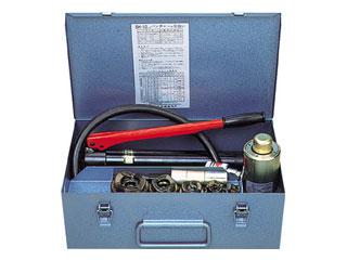 IZUMI/泉精器製作所 手動油圧式パンチャ SH10-1-BP