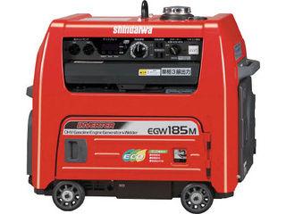 YAMABIKO/やまびこ 【代引不可】shindaiwa ガソリンエンジン溶接機・兼用発電機185A EGW185M-IST