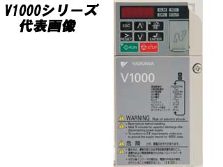 YASKAWA/安川電機 【代引不可】CIMR-VA2A0001BA 小型ベクトル制御インバータ (200V級)