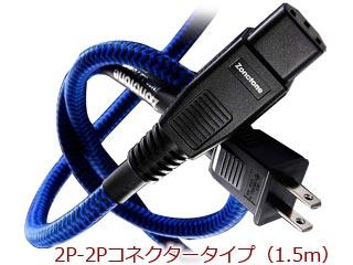 Zonotone/ゾノトーン 6N2P-3.5Blue Power 2P-2Pコネクタータイプ(1.5m)※画像はイメージです。
