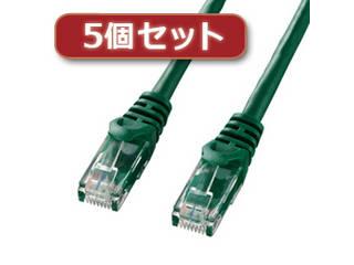 サンワサプライ 【5個セット】 サンワサプライ カテゴリ6UTPLANケーブル LA-Y6-15GX5