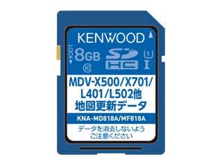 KENWOOD/ケンウッド KNA-MD818A 地図更新SDカード 【KNA-MD817A後継品】