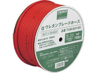 TRUSCO/トラスコ中山 αウレタンブレードホース 11X16mm 50m ドラム巻 TUB-1150