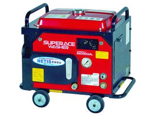 【組立・輸送等の都合で納期に4週間以上かかります】 SUPER INDUSTRIES/スーパー工業 【代引不可】エンジン式 高圧洗浄機 SEK-2008SSV(防音型)