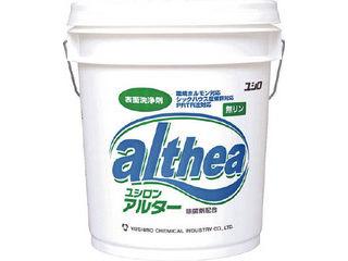YUSHIRO/ユシロ化学工業 アルター 3120001421
