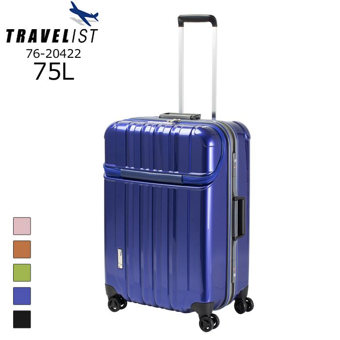 ブルー  軽量 スーツケース トップオープン TSAナンバーロック ツインホイール 約75L TRAVELIST/トラベリスト 76-20422 トラストップ トップオープン 軽量 キャリーケース(75L/ブルー)