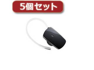 ロジテック 【5個セット】ロジテック BT音楽対応ミニヘッドセット LBT-PCHS400MBK LBT-PCHS400MBKX5