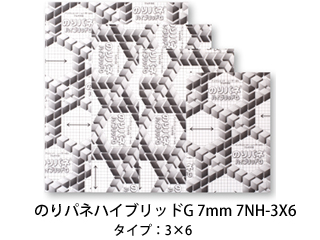 ARTE/アルテ 【代引不可】のりパネハイブリッドG 7mm 3×6 7NH-3X6 (5枚組)