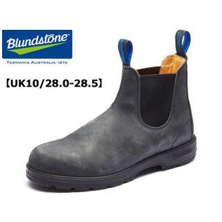 Blundstone/ブランドストーン BS1478-056 オイルレザー サイドゴアブーツ メンズ 【UK10/28.0-28.5cm】 (ラスティックブラック)