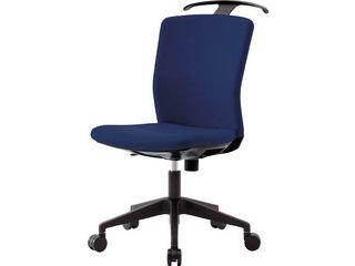 IRIS CHITOSE/アイリスチトセ ハンガー付回転椅子(フリーロッキング) ネイビー HG-X-CKR-46M0-F-N