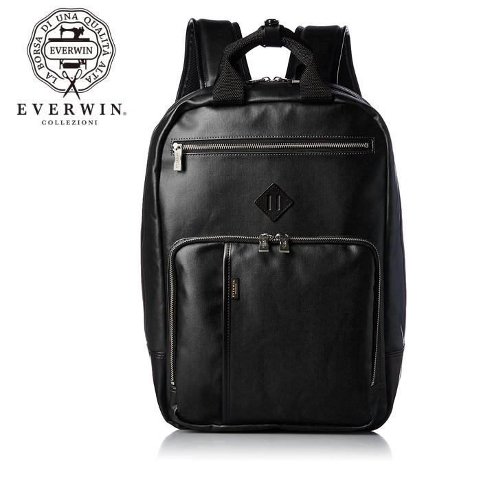 EVERWIN/エバウィン 21596 メンズ 高撥水ビジネスリュック (ブラック)
