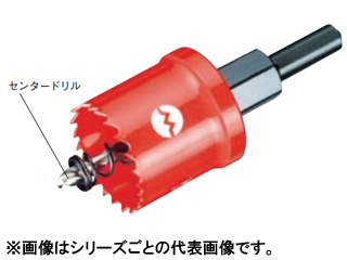 OMI/大見工業 SLホールカッター 125mm/SL125