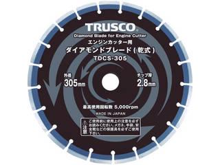 TRUSCO/トラスコ中山 ダイヤモンドブレード 305X2.8TX7WX30.5H TDCS-305
