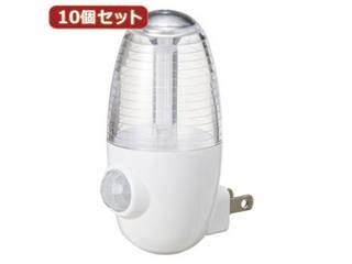 YAZAWA YAZAWA 【10個セット】 LEDセンサーナイトライトホワイト NASMN01WHX10