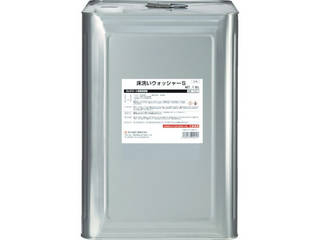 SYK/鈴木油脂工業 【代引不可】床洗ウォッシャーS S-032